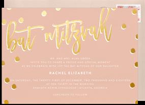 bar bat mitzvah invitations greenvelope com