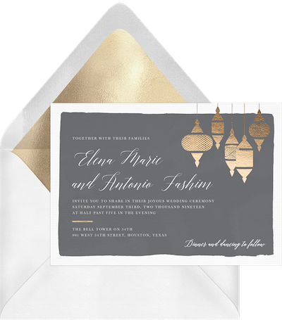 Dreamy lanterns invitation