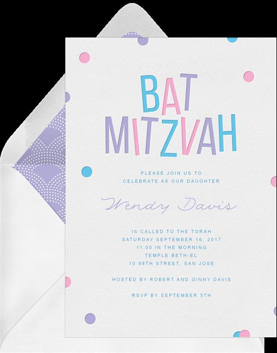 confetti bat mitzvah invitations greenvelope com