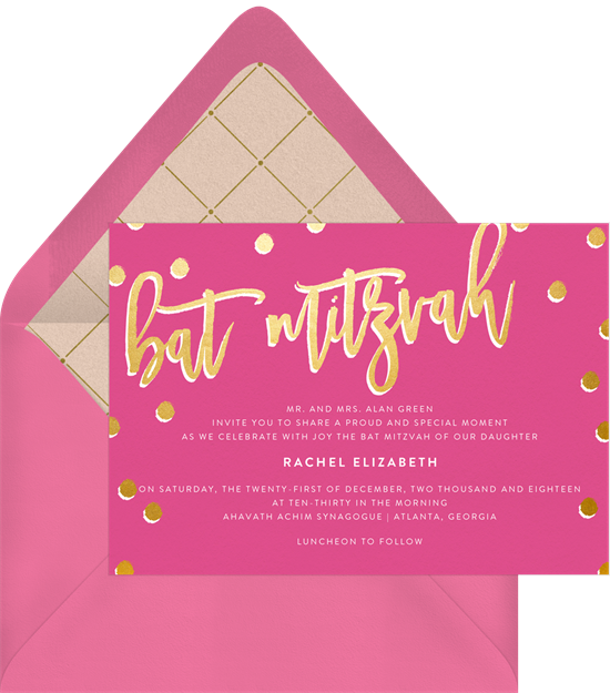 Shimmer Bat Mitzvah Invitations in Pink Greenvelopecom