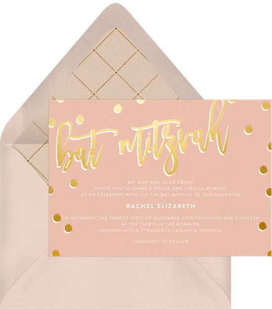 shimmer bat mitzvah invitations in pink greenvelope com