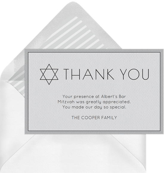 simple bar mitzvah thank you note in white