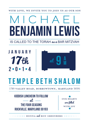 bar bat mitzvah invitation